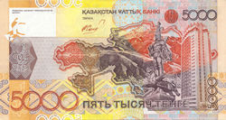 Курс тенге укрепился к австралийскому доллару и фунту