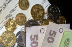 Кабмин предлагает оштрафовать за неуплату жилкомуслуг