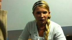Юлия Тимошенко: радиация в палате больницы зашкаливает