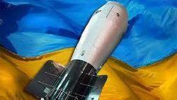 Украина может вернуть себе ядерный статус