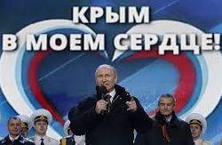 Путин а митинге на Красной площади