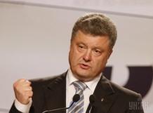 Порошенко: Россия заплатит за Крым, но это не продажа, а компенсация
