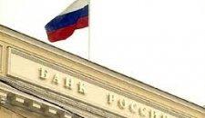 С 7 июля прекратили свою работу в Крыму 4 украинских банка