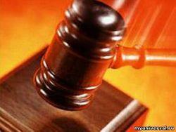 Суд отказал экс-супруге Аркадия Ротенберга в большей доле имущества