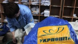 «Укрпочта» начала переводить пенсии в АР Крым