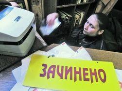 В Украине растет безработица и ширятся увольнения