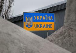Москва уверяет, что войска к границе с Украиной подводят для ее укрепления