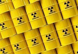 Россия выделит Украине 6 млрд. долларов на атомную энергетику