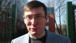 Юрий Луценко не собирается бежать из Украины из-за иска Оленцевича