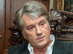Украинский вопрос был главным при всех потрясениях русской империи – Ющенко