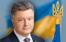 ЦИК официально объявил Порошенко президентом Украины, Янукович молчит