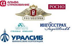 30 популярных страховых компаний Петербурга в Интернете