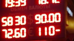 Названы самые искомые пункты обмена валют Москвы в Интернете