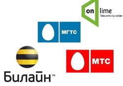 Названы самые популярные интернет-провайдеры в Москве