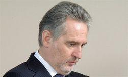 МВД Украины отправило повестку на допрос Фирташу