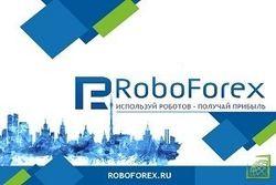 Брокерская компания RoboForex получила награду «Best Retail Forex Broker»