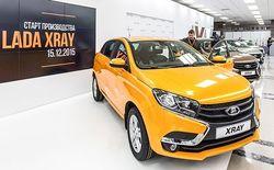 АвтоВАЗ назвал цену хэтчбека Lada Xray – от 589 до 723 тысяч рублей