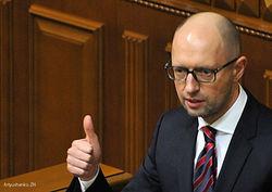 Коррупция в Украине «на самых верхах» преодолена – Яценюк