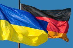 Бизнесмены Германии заявили о готовности наращивать инвестиции в Украину