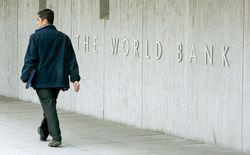 Всемирный банк дал рекомендации по реформам