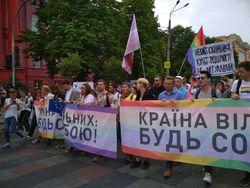 """В Киеве прошел ЛГБТ-марш """"КиевПрайд"""""""