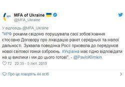 Украина готова создавать новые ракеты без ограничений по дальности