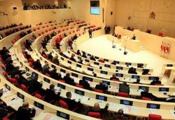 Парламент Тбилиси