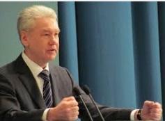 Сергей Собянин официально снова мэр Москвы
