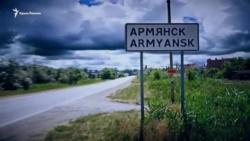 В крымском Армянске - экологическая катастрофа