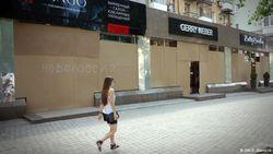 Сегодня страдает экономика Донбасса – завтра лишения испытают его жители