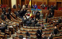 Оппозиция в ВР предложила законопроект о недопустимости ЧП в условиях протеста