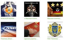 Названы самые популярные политические партии России в соцсети Одноклассники
