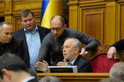Парламентское большинство поддержит оппозицию в одном требовании
