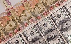 Курс доллара к гривне на Форекс снизился на 1,02% до 9,7498