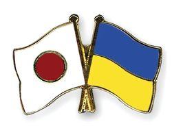 Япония поможет Украине 11 млрд. долларов