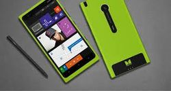Nokia Lumia 1320  засветился на видео, показав свои цвета