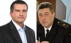 Непризнанные Киевом власти АРК создают Военно-Морские силы Крыма