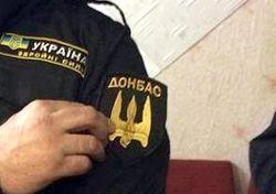 Бойцы АТО попали в засаду разведки ГРУ РФ – комбат «Донбасса»