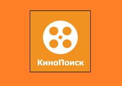 В КиноПоиске назвали самые кассовые фильмы минувшего уикенда в США