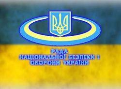 Боевики группируются у Дебальцево и Донецкого аэропорта – СНБО