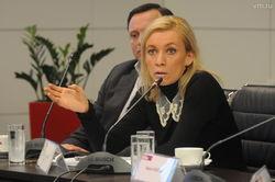 МИД РФ обвинил Евросоюз в «охоте на российских ведьм»