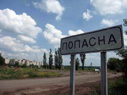 Боевики ночью открыли огонь по городу Попасная – Лысенко