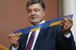 Порошенко обнародовал дату введения безвизового режима с ЕС