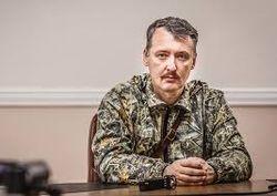 Среди террористов паника, Гиркин ставит ультиматумы Кремлю