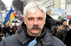 Дмитро Корчинский