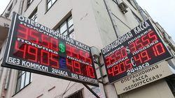 Силуанов: Ослабление рубля на Форекс не связано с оттоком капитала