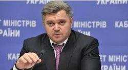 Геращенко: разыскиваемый Украиной экс-министр получил паспорт Израиля