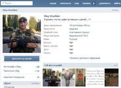 Российские спецназовцы хвалятся в соцсетях участием в войне на стороне ДНР