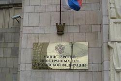 Россия пригласила наблюдателей ОБСЕ на границу с Украиной