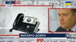 Добкин обвинил Авакова в гибели людей в Харькове